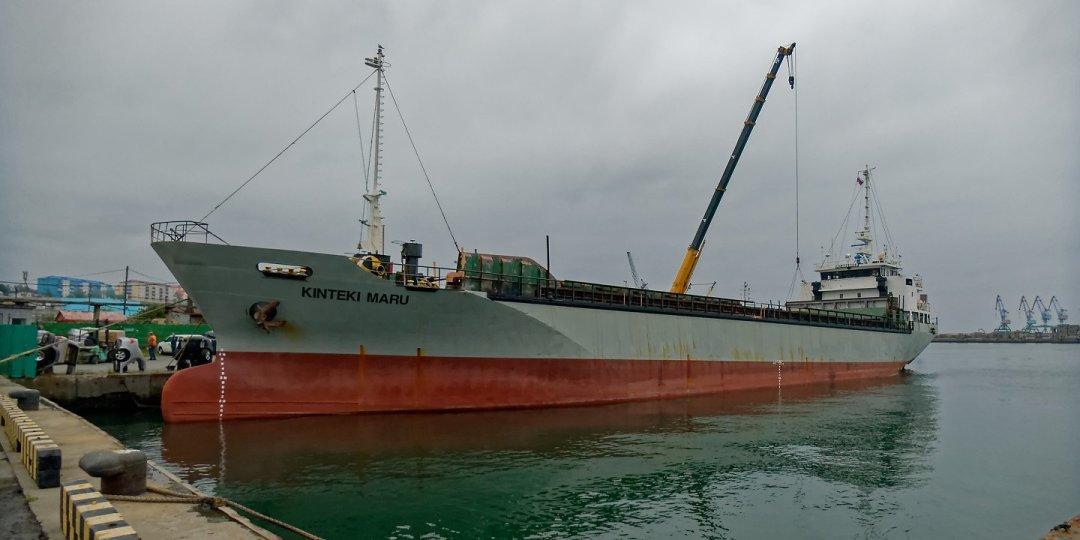 Descargando el Kinteki Maru