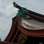 El santuario Meiji