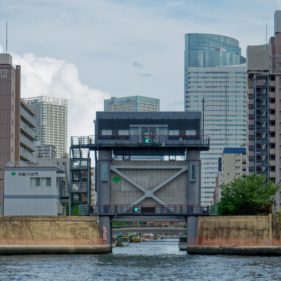 Compuerta del río Tsukishima
