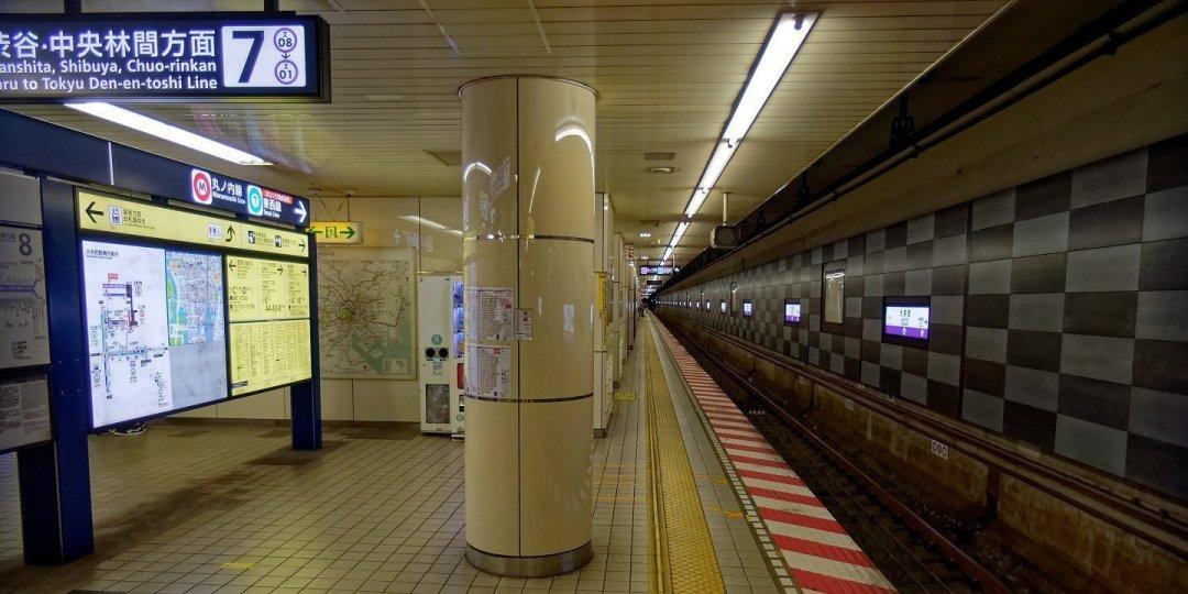 En la estación de Ōtemachi
