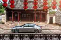 Maserati Quattroporte MY19 @ China Grand Tour