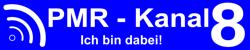 pmr_banner_250