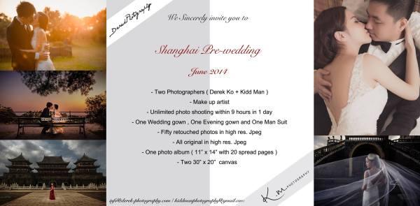 DK x KM Shanghai Tour 2014