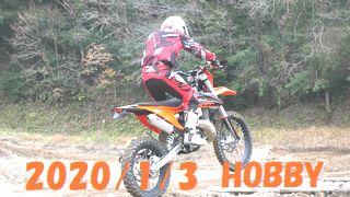 HOBBY KTM FLEX 初走り