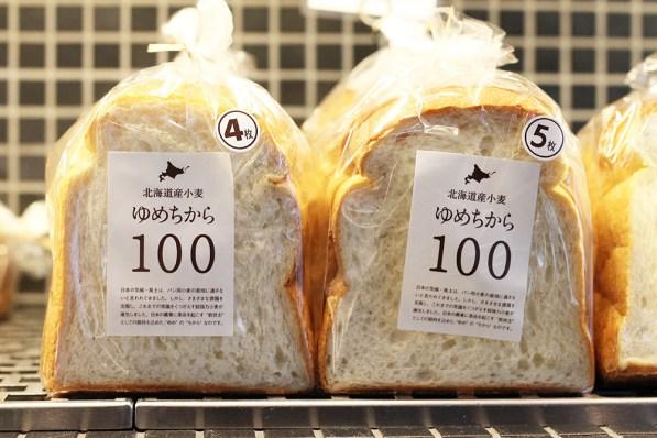 ゆめちから100食パン