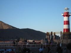 Hafen von Puno