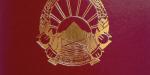 macedonian-passport