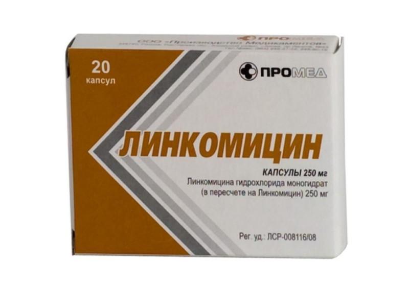 Самые мощные антибиотики против стафилококка. Стафилококк лечение антибиотиками какими