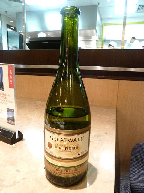 Great Wall Weißwein, gar nicht schlecht