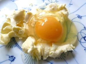 35 Gramm Butter und ein Ei