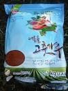 Chili geschrotet aus Korea