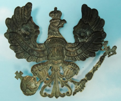 WAPPEN - PRUSSIA - FOR PICKELHAUBE - ENLISTED MAN/NCO - INFANTERIE/ARTILLERIE REGIMENT - PREWAR - Imperial German Military Antiques Sale