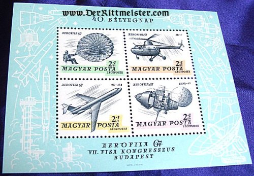 HUNGARY - STAMPS - AVIATION RELATED - BLOCK OF FOUR - Imperial German Military Antiques Sale