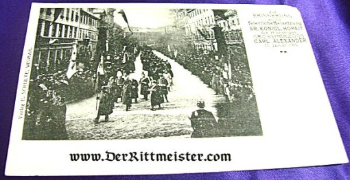 POSTCARD - FUNERAL - GRAND DUKE CARL ALEXANDER - SAXE-COBURG-GOTHA - Imperial German Military Antiques Sale