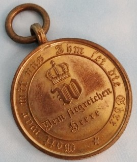 FRANCO-PRUSSIAN WAR COMBATANT'S MEDAL - Imperial German Military Antiques Sale