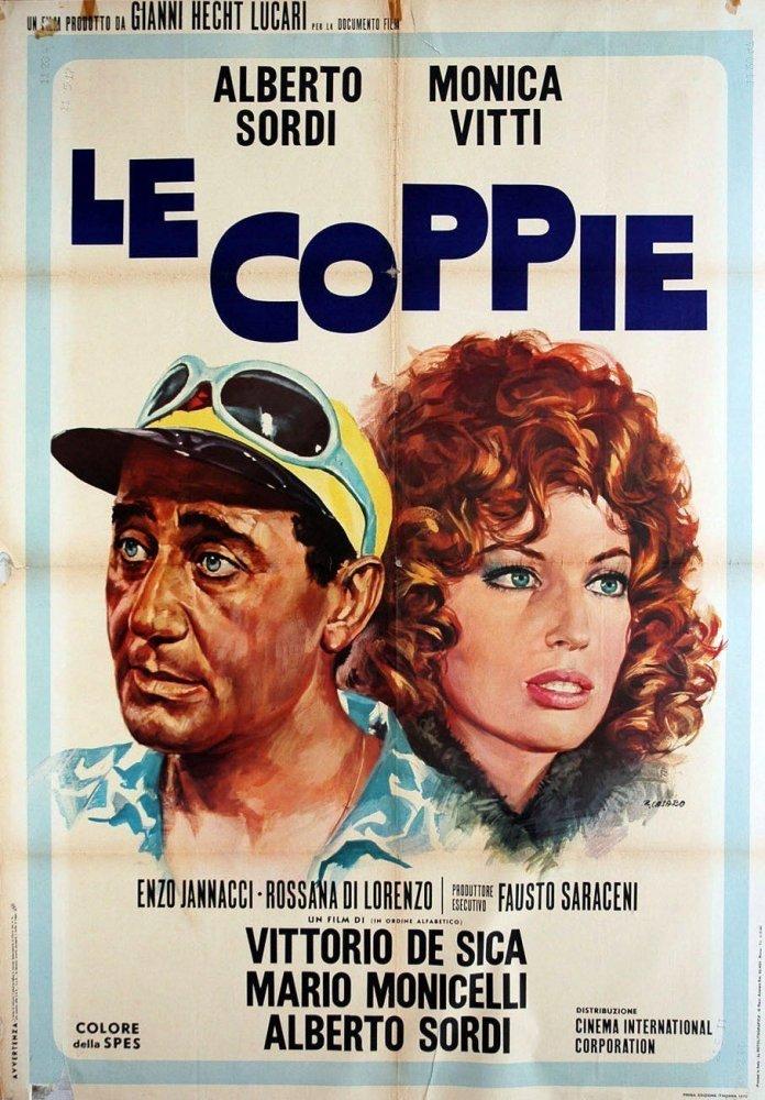 Le coppie, film del 1970 diretto da Alberto Sordi, Vittorio De Sica e Mario Monicelli.