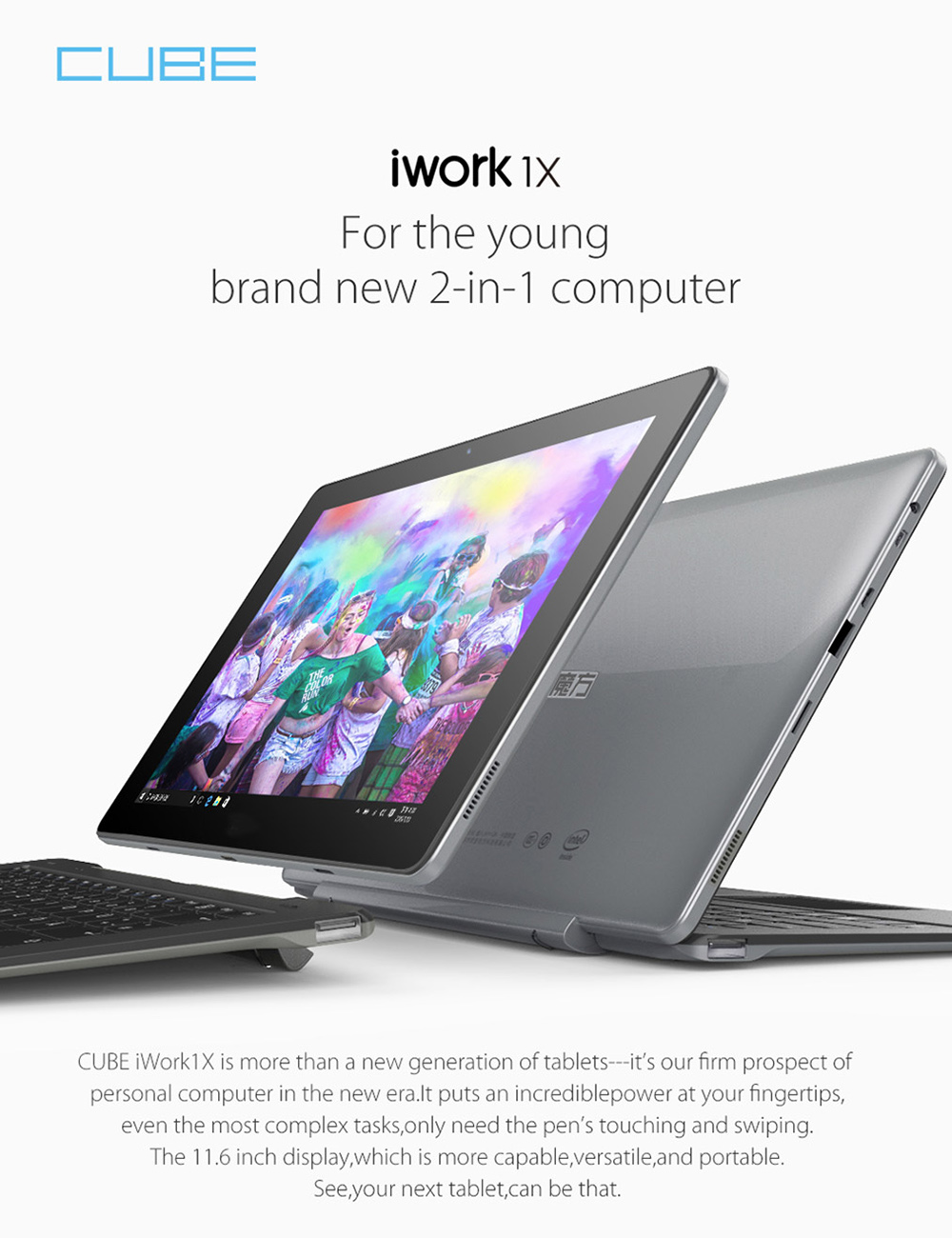 Cube iwork1x 2 en 1 Tablet PC 11.6 pouces de Windows 10 IPS d'écran Intel Atom Z8350 X5-64bit Quad Core 1.44GHz 4GB RAM 64GB ROM Caméra Bluetooth 4.0