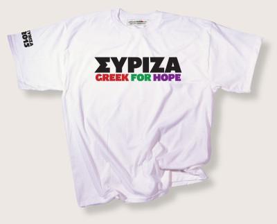 Syriza-s-s (1)