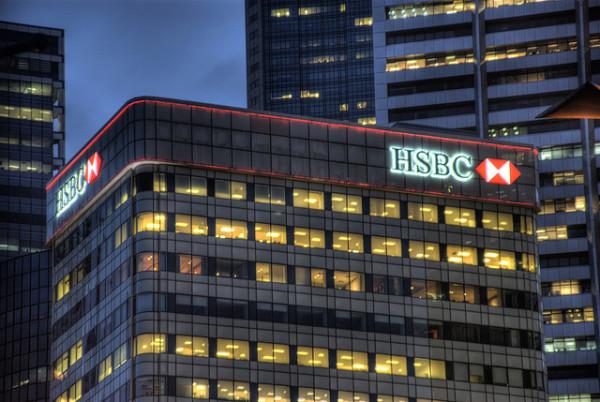 Fachada de prédio do HSBC em Cingapura