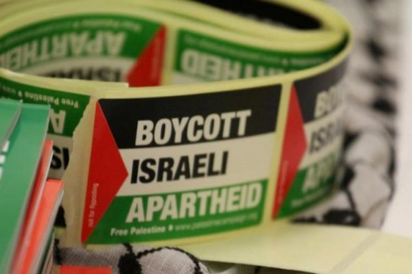 Sobre Palestina: um debate fraternal, mas necessário, com o companheiro Marcelo Freixo