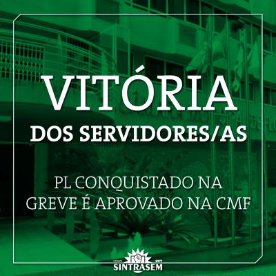 Florianópolis: Vitória dos servidores com aprovação de PL na Câmara