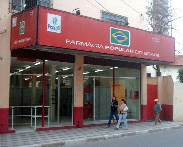 Governo põe fim ao Programa Farmácia Popular do Brasil