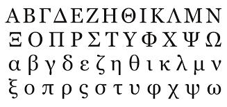 Typografi (Part 3)