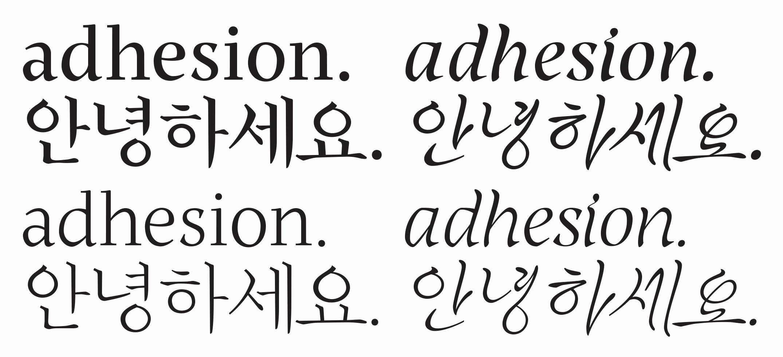 40 Korean Alphabet Letters Az