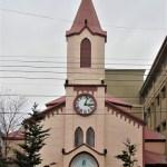 Iglesia Catedral Nuestra Señora de Lujan