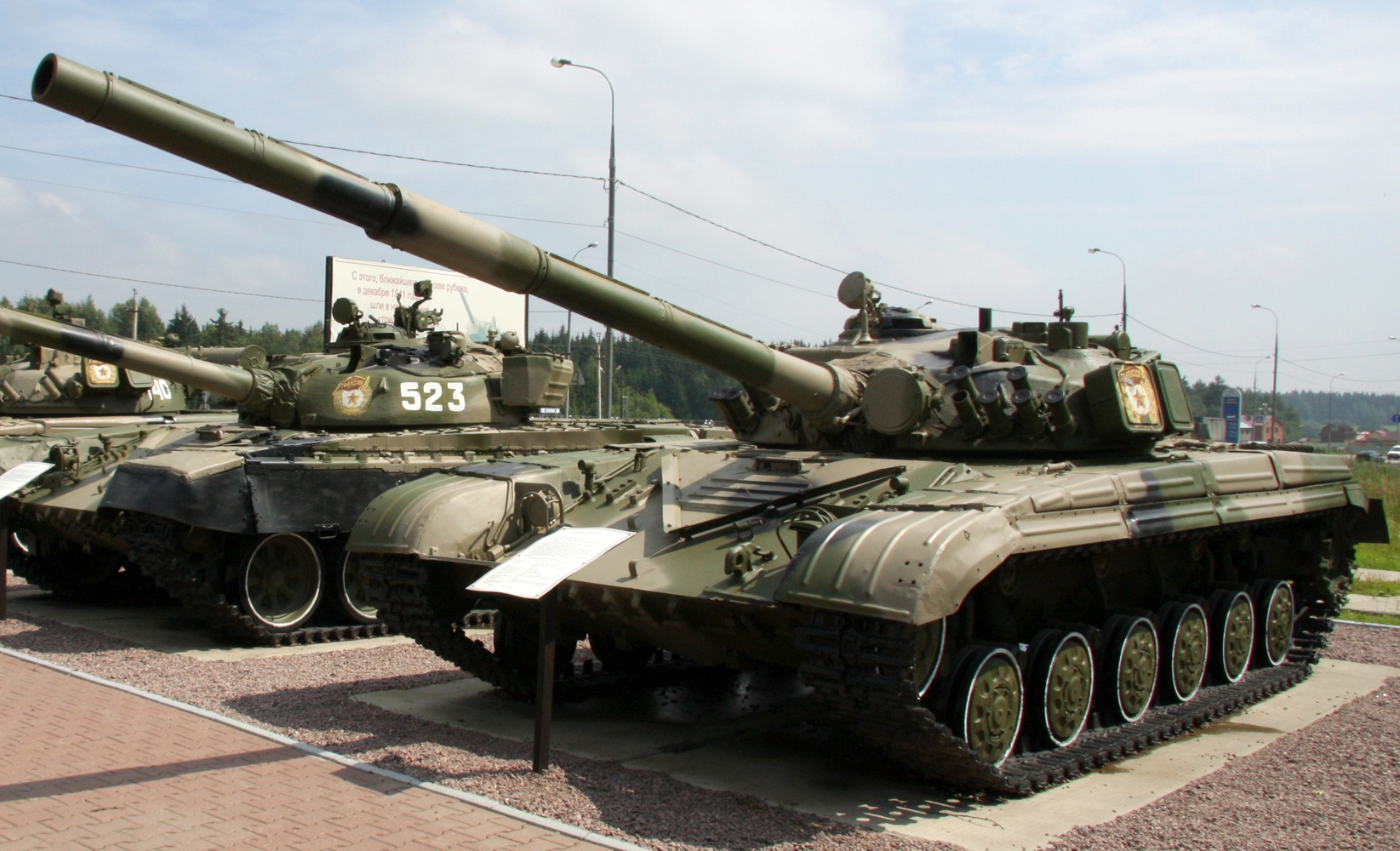 T-64AK_at_the_T-34_Tank_History_Museum