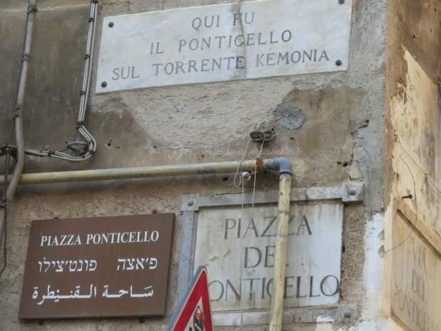 Bairro da Albergheria, em Palermo, Sicilia