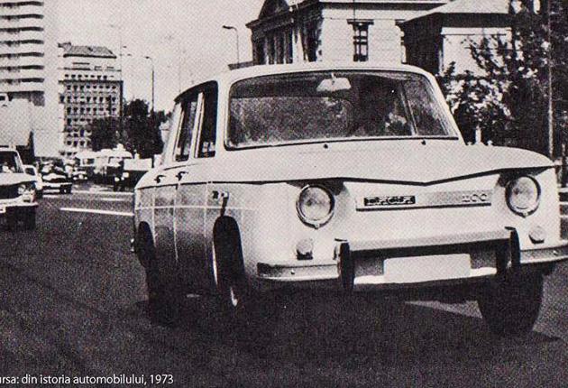 Dacia 1100 - 50 de ani