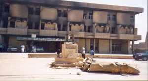 La Biblioteca Nacional de Irak tras el incendio (Wikimedia).