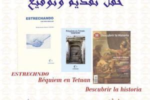 Cartel de la presentación en Tetuán en Bayt al Hikma, el 23 de mayo de 2015.