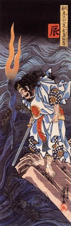 Representación pictórica de Susanoo (Utagawa Kuniyoshi, Wikimedia).
