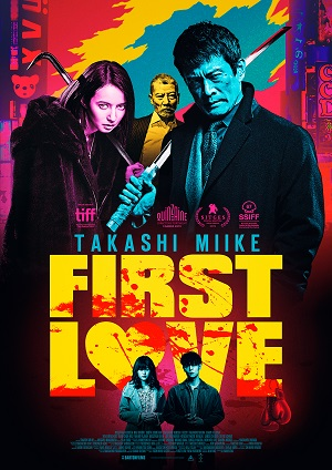 First Love - cartel de cine