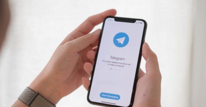 descargar música en Telegram