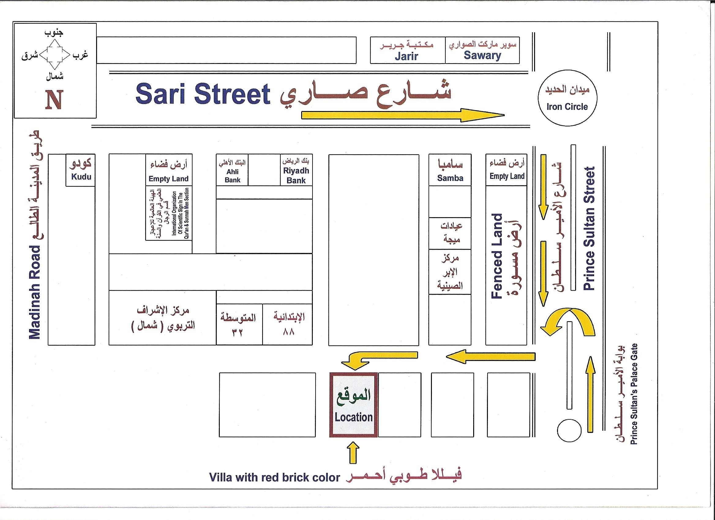 Street Map Worksheet