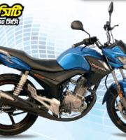 Roadmaster Velocity Blue