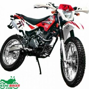 Motocross Fighter 71 Red