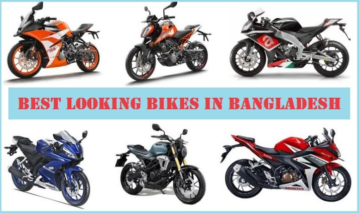 Best 12 Good Looking Stylish Sexiest Bike In Bangladesh 2019