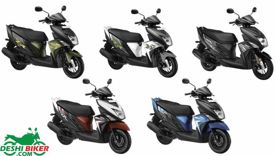 Yamaha Ray ZR Colors