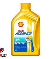 Shell Advance AX5 20W40 Price in Bangladesh