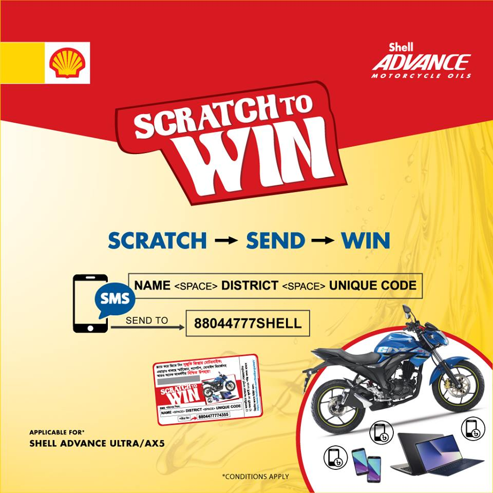 Shell Advance Scratch To win Offer