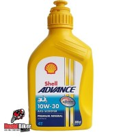 Shell-Advance-Scooter-Oil