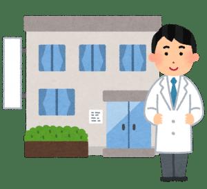開業医のイラスト