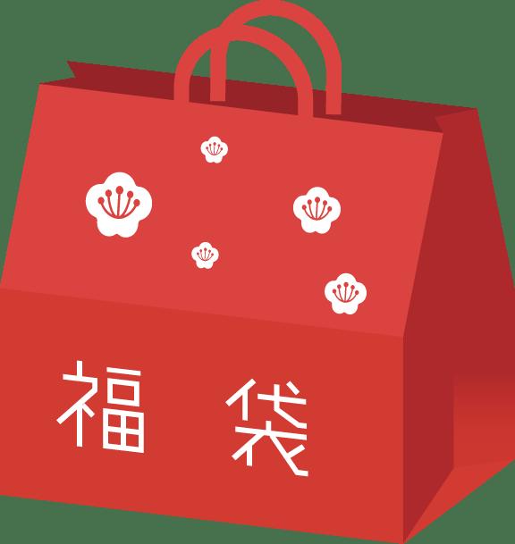 ボードゲーム福袋が様々な店舗で販売!