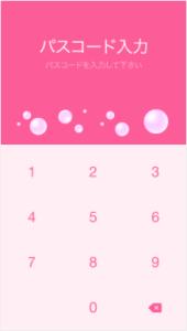 bubble_iOSパスコードイメージ