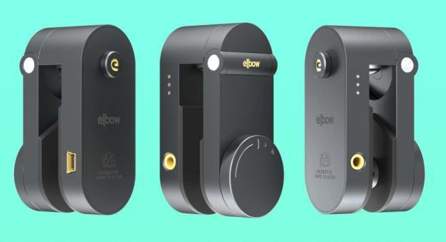 Elbow Walkman à cassette