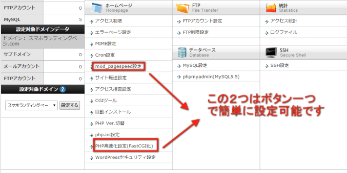 screenshot-secure.xserver.ne.jp 2015-11-25 09-45-50
